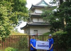 31 весовой Чемпионат Японии