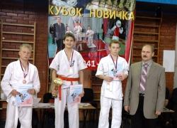 Кубок Новичка 2012