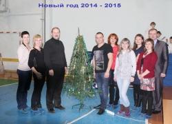 Новогодний праздник 2014-2015
