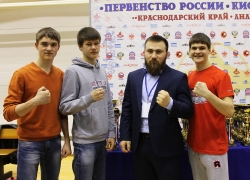 Первенство России 2015