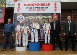 Кубок новичка 2018_39