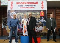 Кубок новичка 2018_50