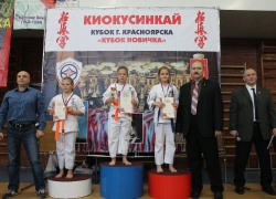 Кубок новичка 2018_52