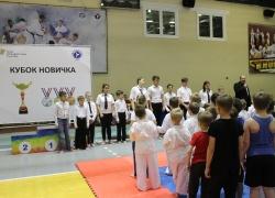 Кубок Новичка 2020. 18 октября