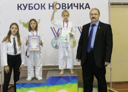 Кубок Новичка - 2020. 24 октября 2020г._12