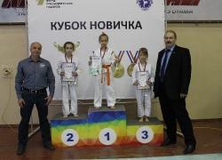 Кубок Новичка 2020. 24 октября