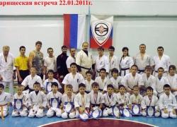 Товарищеская встреча 22.01.2011