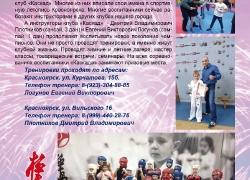 Страницы информационного буклета (журнала)_10