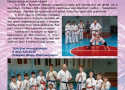 Страницы информационного буклета (журнала)_4