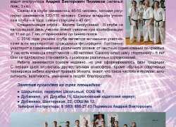 Страницы информационного буклета (журнала)_6