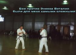 Зимние сборы РНФКК 2001