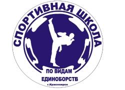 Первенство спортивной школы 26.09.2020