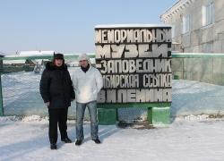 УТС в Шушенском