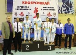 Чемпионат и Первенство Красноярска 2017_13