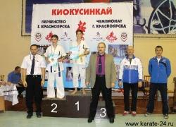 Чемпионат и Первенство Красноярска 2017_18