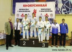 Чемпионат и Первенство Красноярска 2017_19