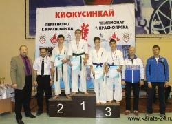 Чемпионат и Первенство Красноярска 2017
