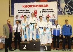 Чемпионат и Первенство Красноярска 2017_22