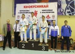 Чемпионат и Первенство Красноярска 2017_23