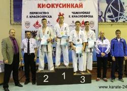 Чемпионат и Первенство Красноярска 2017_24