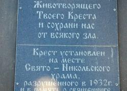 Паломническая поездка «Енисейск Православный»