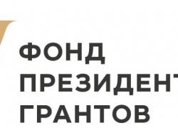 Обучающий семинар для волонтеров_2