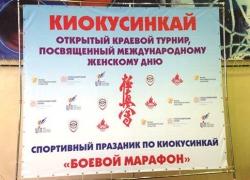 Краевой турнир, посвященный Международному женскому дню. 10.03.2018_12