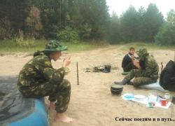 Спортивно – экологический тур на озеро Монастырское