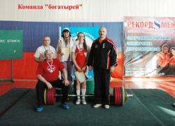Турнир по жиму лежа имени В.Г. Долгопятова